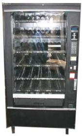 Crane 468 с холодильником (антивандальный корпус) б/у