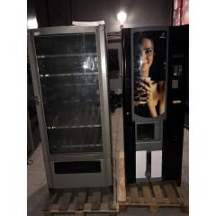 Вендинговые автоматы б/у (мини –бар) BIANCHI BVM 971 + BVM 680
